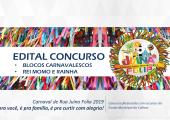 PREFEITURA DE JUÍNA ABRE CONCURSO DE BLOCOS, RAINHA E REI MOMO DO CARNAVAL DE RUA JUÍNA FOLIA 2019