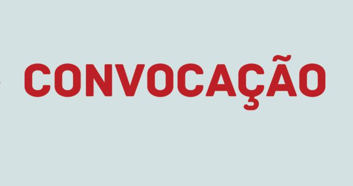 RELAÇÃO DE PESSOAS QUE DEVERÃO COMPARECER NO DEPARTAMENTO DE CONTROLE URBANO DA PREFEITURA DE JUÍNA COM URGÊNCIA
